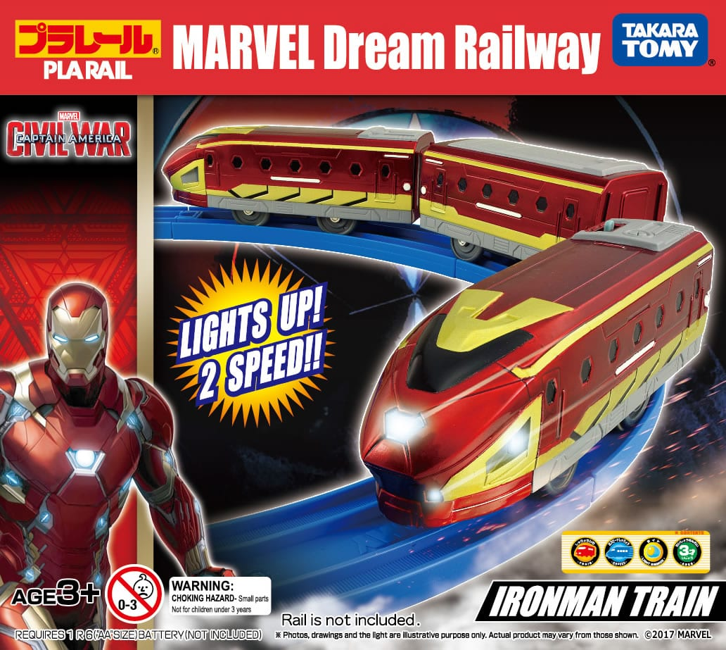 プラレール MARVEL Dream Railway IRONMAN TRAIN