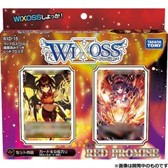 WXD-15 ウィクロスTCG 構築済みデッキ RED PROMISE