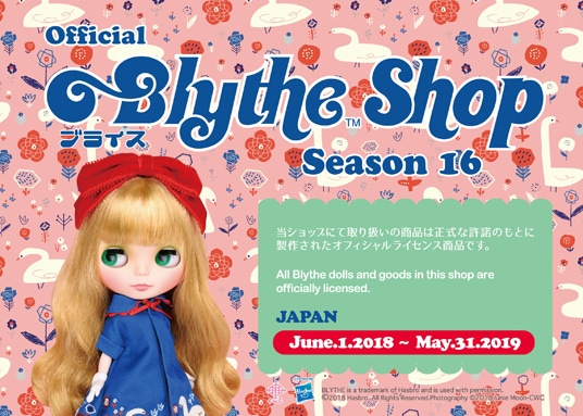 Official Blythe Shop Season 16