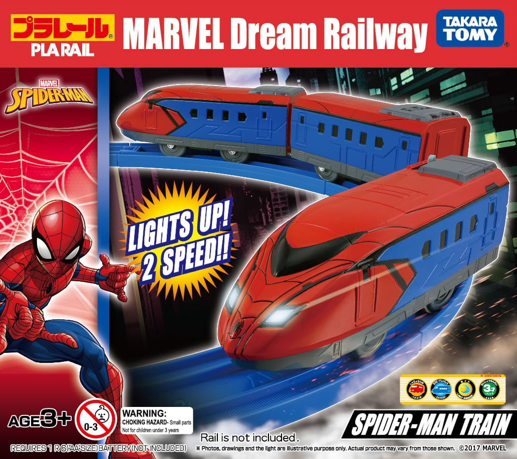 プラレール MARVEL Dream Railway SPIDER-MAN TRAIN